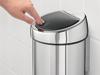 363962 Ведро для мусора Touch Bin