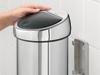 378645 Ведро для мусора Touch Bin