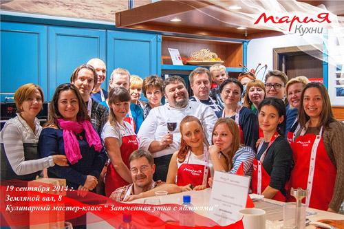 Кулинарные выходные в Москве