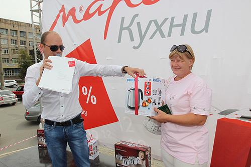 «Мария» в Волгограде дарит подарки