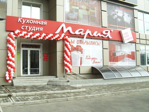 Омск,  ул. Красный путь 80/1