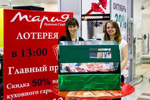Астана, ул. Валиханова, д.24, ТЦ «Тулпар»
