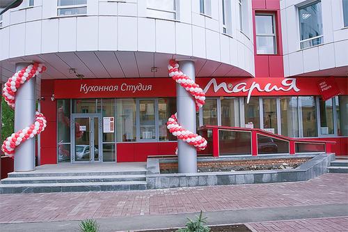 г. Кемерово, ул. Рукавишникова, д.20.