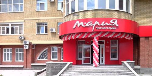 В Омске появилась новая «Мария»!