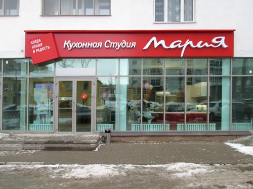 Уфа, ул. Менделеева, 145