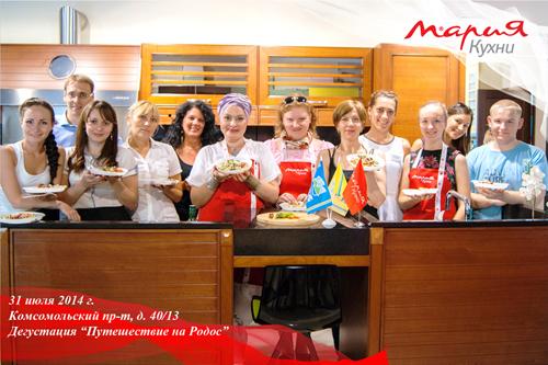 «Мария» познакомила гостей с блюдом греческой кухни