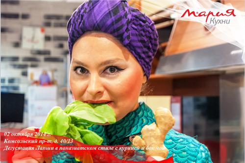 Кулинарные четверги на Комсомольском