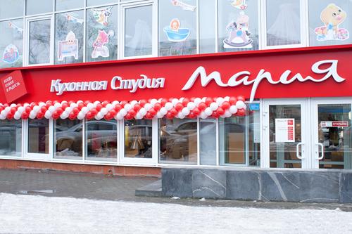 «Мария» в Екатеринбурге по новому адресу!
