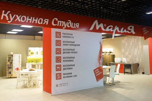 Количество студий в Москве растет!