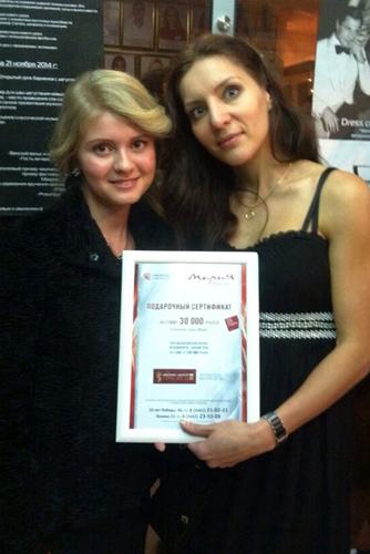 Жительнице Сургута вручили сертификат на 30000 рублей!