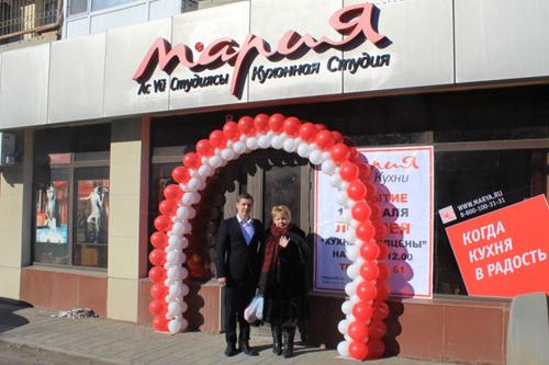 Новая студия в Казахстане: «Мария» появилась в Атырау!
