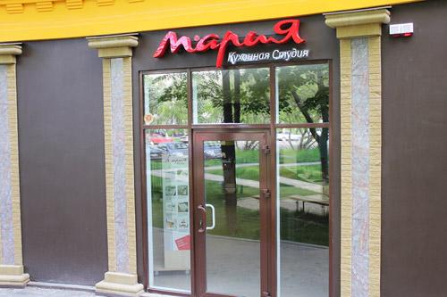 «Мария» появилась в Таганроге!