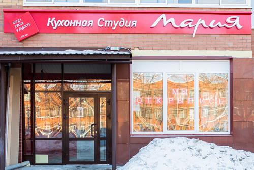 Кухонная студия «Мария» открылась в Ижевске!