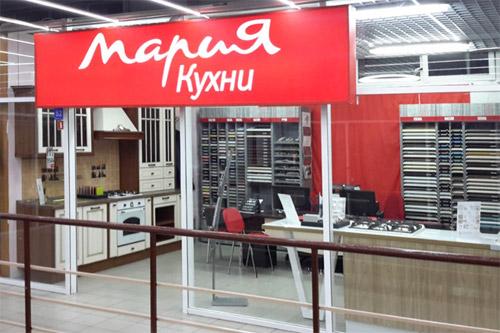 Кухонная студия «Мария» открылась в Усинске!